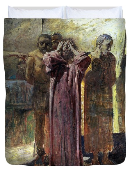 Golgotha, 1892-93 Oil On Canvas Duvet Cover