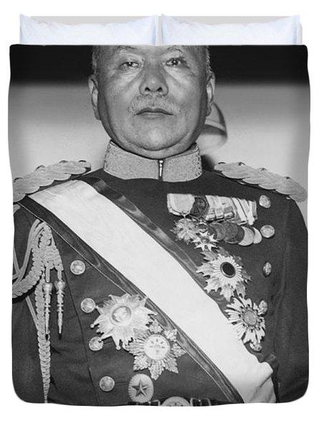 Governor General Of Korea Duvet Cover
