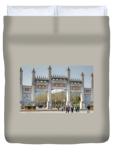 Grand Buddha Gates Duvet Cover