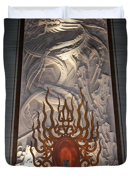 Grauman's Artwork Duvet Cover