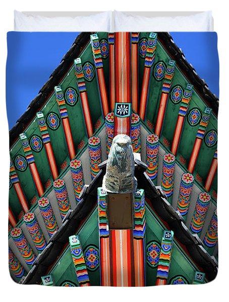 Gyeongbokgung Palace, Palace Of Shining Duvet Cover