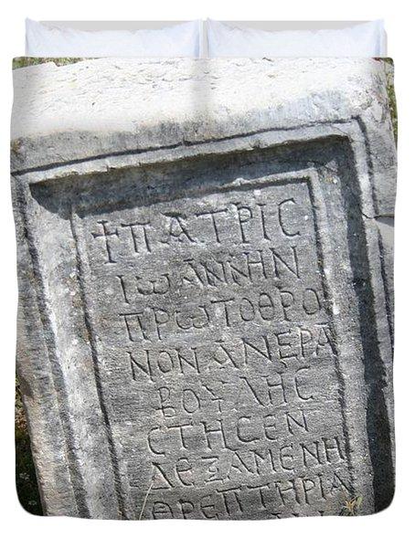 Headstone In The Basilica Church Aphrodisias Duvet Cover by Tracey Harrington-Simpson