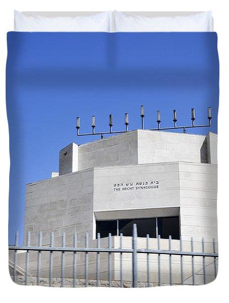 Hecht Synagogue Jerusalem Duvet Cover