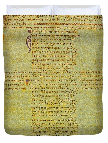 Hippocratic Oath On Vintage Parchment Paper Duvet Cover
