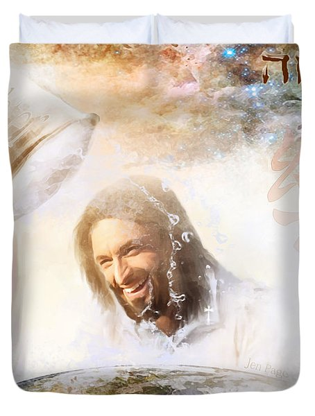 His Joy Duvet Cover