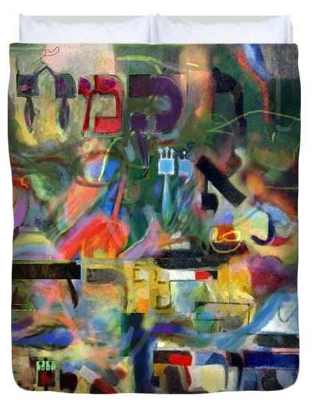 If There Is No Flour There Is No Torah 5 Duvet Cover by David Baruch Wolk