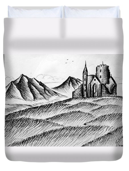 Duvet Cover featuring the painting Imagination by Salman Ravish