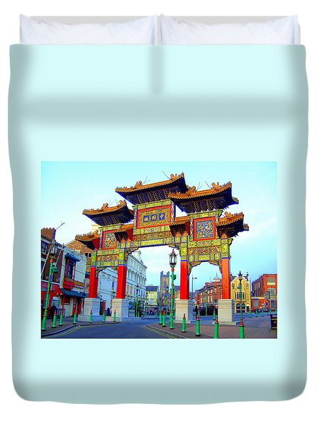 Imperial Chinese Arch Liverpool Uk Duvet Cover