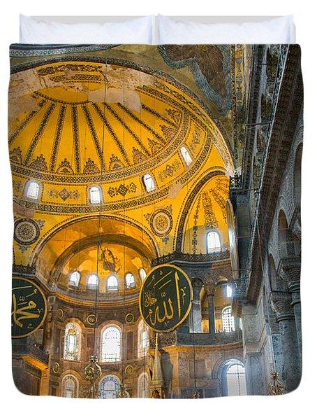 Inside The Hagia Sophia Istanbul Duvet Cover