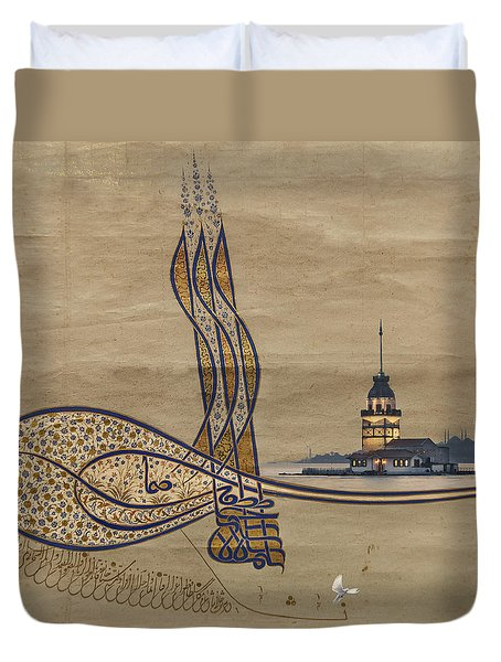 Istanbul Duvet Cover by Ayhan Altun