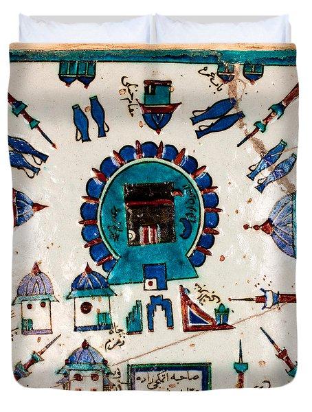 Iznik Kaaba Duvet Cover