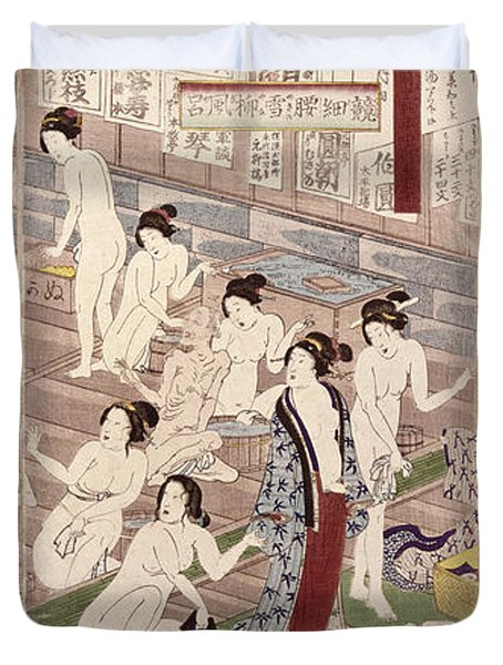 Japan Bathhouse, C1865 Duvet Cover