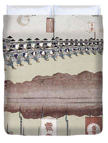 Japan Military Training Duvet Cover