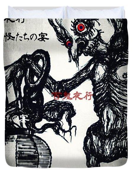 Japanese Creatures Duvet Cover