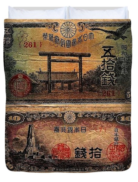Japanese Currency From World War II Duvet Cover by Diane Strain