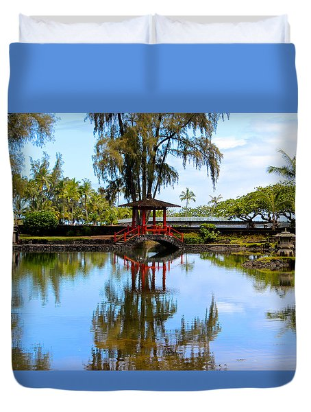 Japanese Gardens Duvet Cover by Venetia Featherstone-Witty
