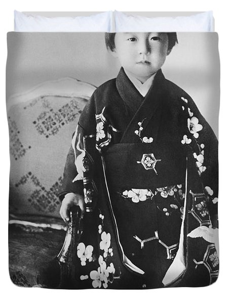 Japanese Princess Teru Duvet Cover