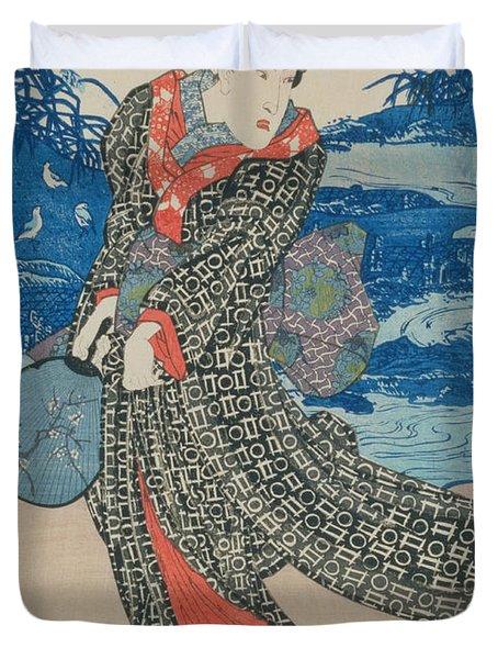 Japanese Woman By The Sea Duvet Cover by Utagawa Kunisada
