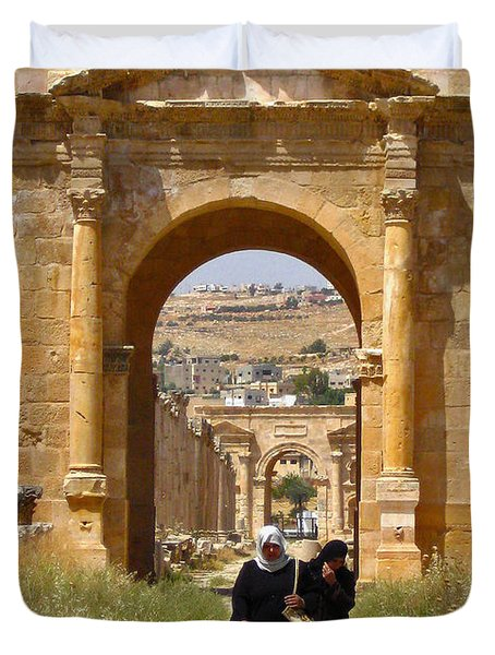 Jerash 1974 Duvet Cover