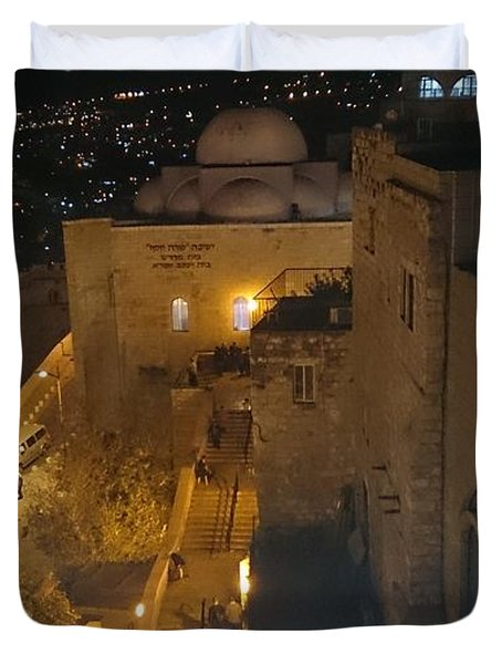 Jerusalem The Old City  Duvet Cover