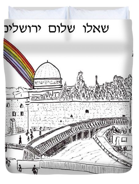 Duvet Cover featuring the painting Jerusalem With Rainbow by Linda Feinberg