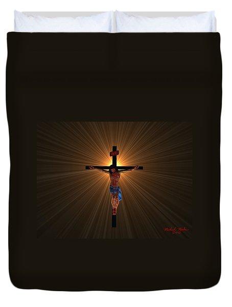 Jesus Christ Duvet Cover by Michael Rucker