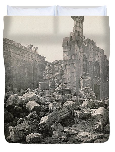 Jordan Roman Ruins Duvet Cover