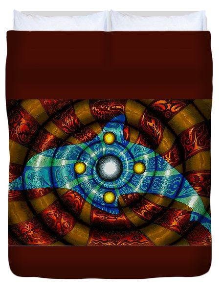 Journey To The Center Duvet Cover