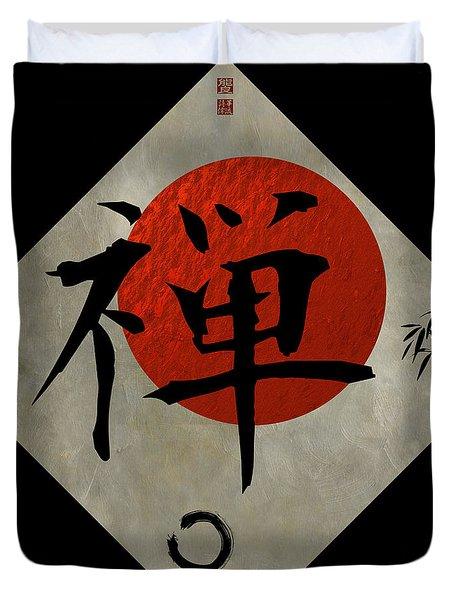 Kanji Zen With Enso #2 Duvet Cover by Nola Lee Kelsey