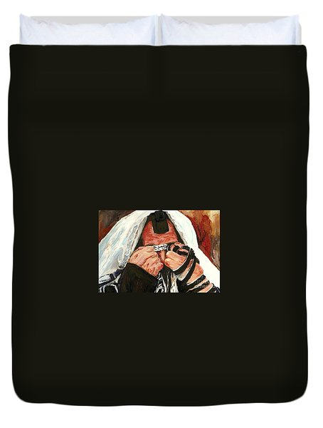 Lamentations Duvet Cover
