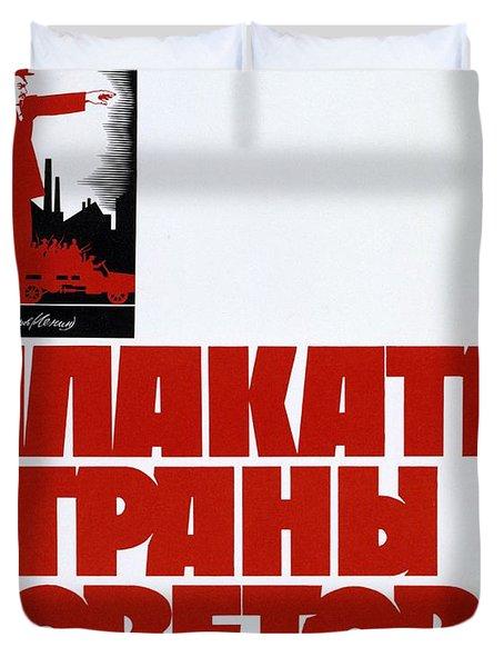 Lenin 1870 1924 Soviet Propaganda Poster 1924 Duvet Cover