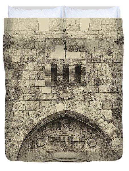 Lion Gate Jerusalem Old City Israel Duvet Cover