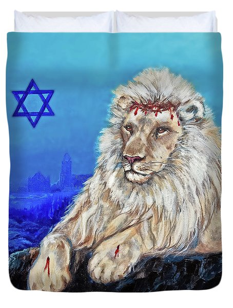 Lion Of Judah - Jerusalem Duvet Cover