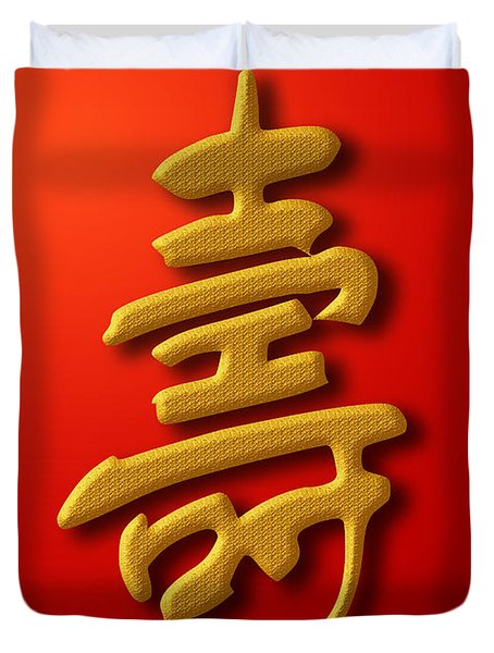 Longevity Chinese Calligraphy Gold On Red Background Duvet Cover