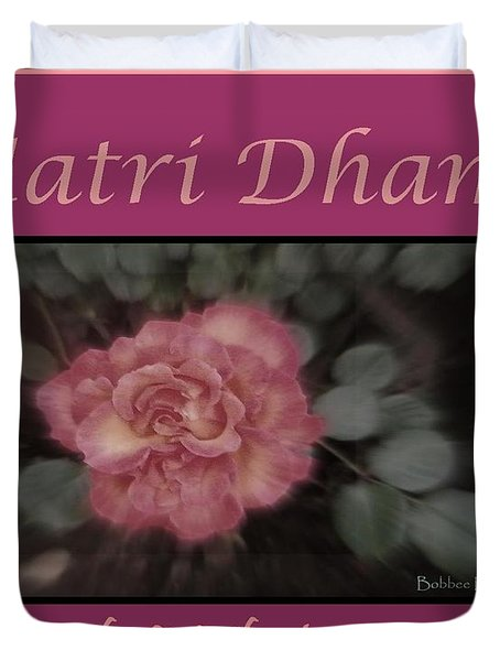 Matri Dhama Design 5 Duvet Cover