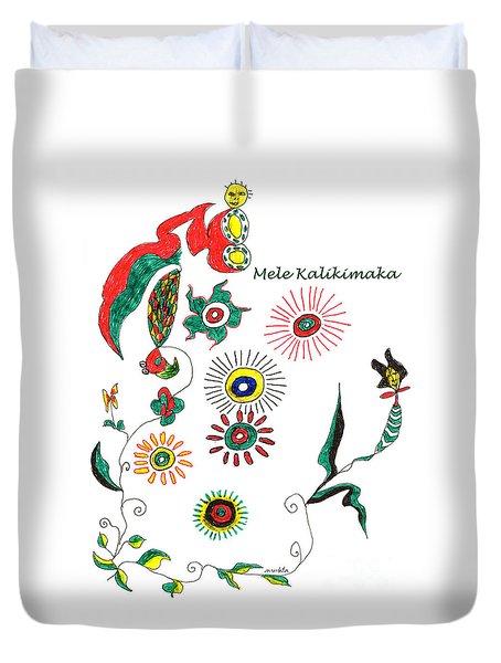 Mele Kalikimaka Duvet Cover by Mukta Gupta