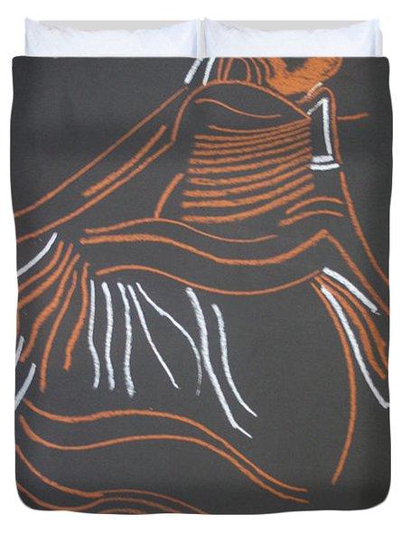 Muganda Lady - Uganda Duvet Cover by Gloria Ssali