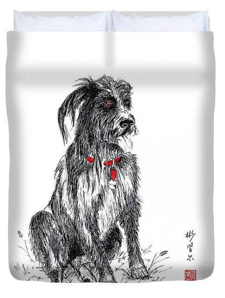Murphy Duvet Cover by Bill Searle