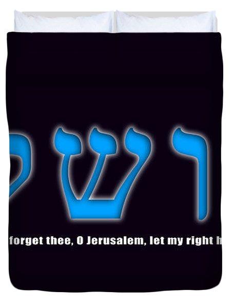 O Jerusalem Duvet Cover