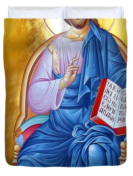 Orthodox Icon Of Jesus In Blue Duvet Cover