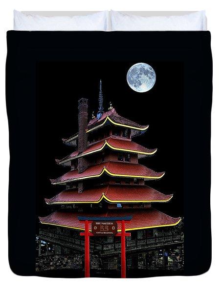 Pagoda Duvet Cover
