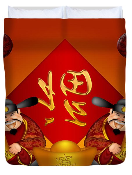 Pair Chinese Money God Banner Wishing Prosperity Dragon Lanterns Duvet Cover