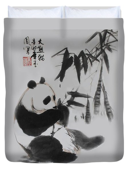Panda And Bamboo Duvet Cover by Yufeng Wang