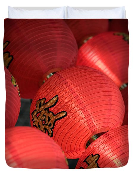 Paper Lanterns Duvet Cover