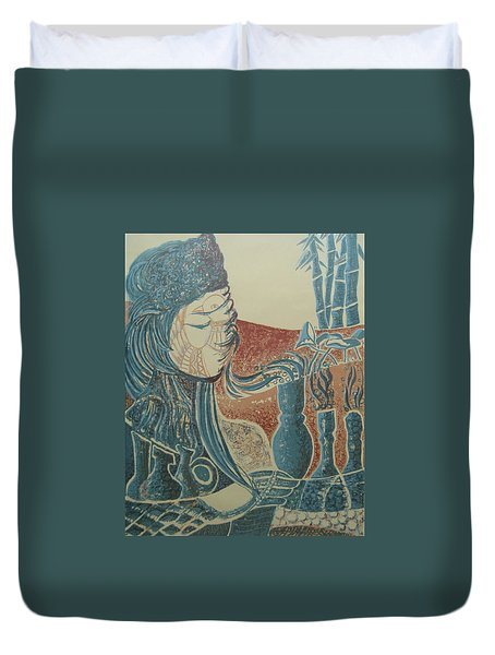 Peace Inside Us Duvet Cover