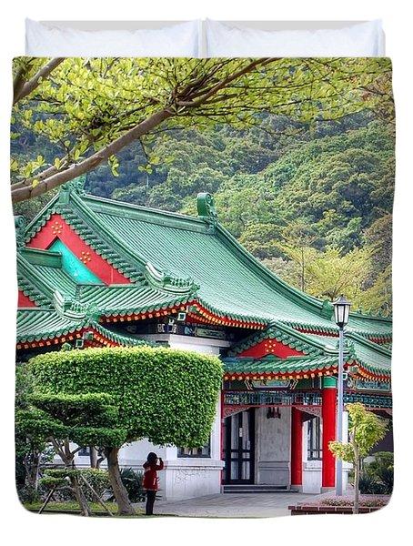 Peaceful Easy Taiwan Duvet Cover