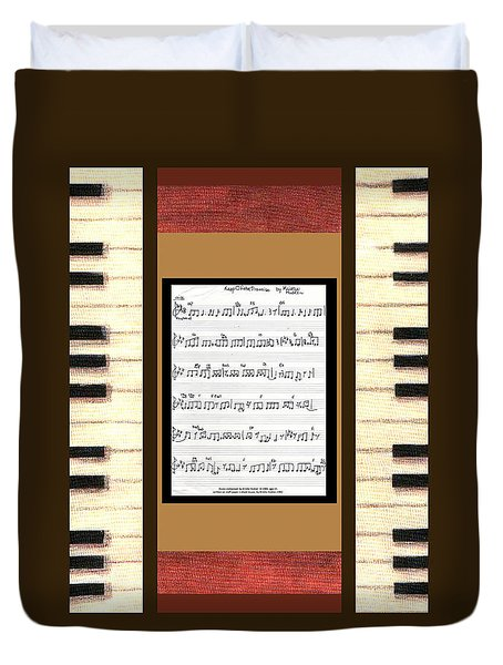 piano keys sheet music to Keep Of The Promise by Kristie Hubler Duvet Cover by Kristie Hubler
