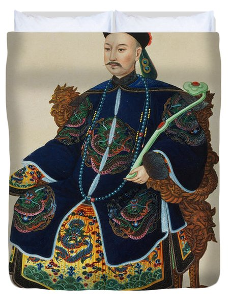 Portrait Of A Mandarin Duvet Cover