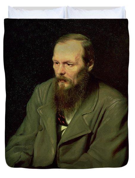Portrait Of Fyodor Dostoyevsky Duvet Cover by Vasili Grigorevich Perov