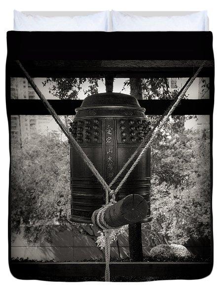 Prayer Bell Duvet Cover
